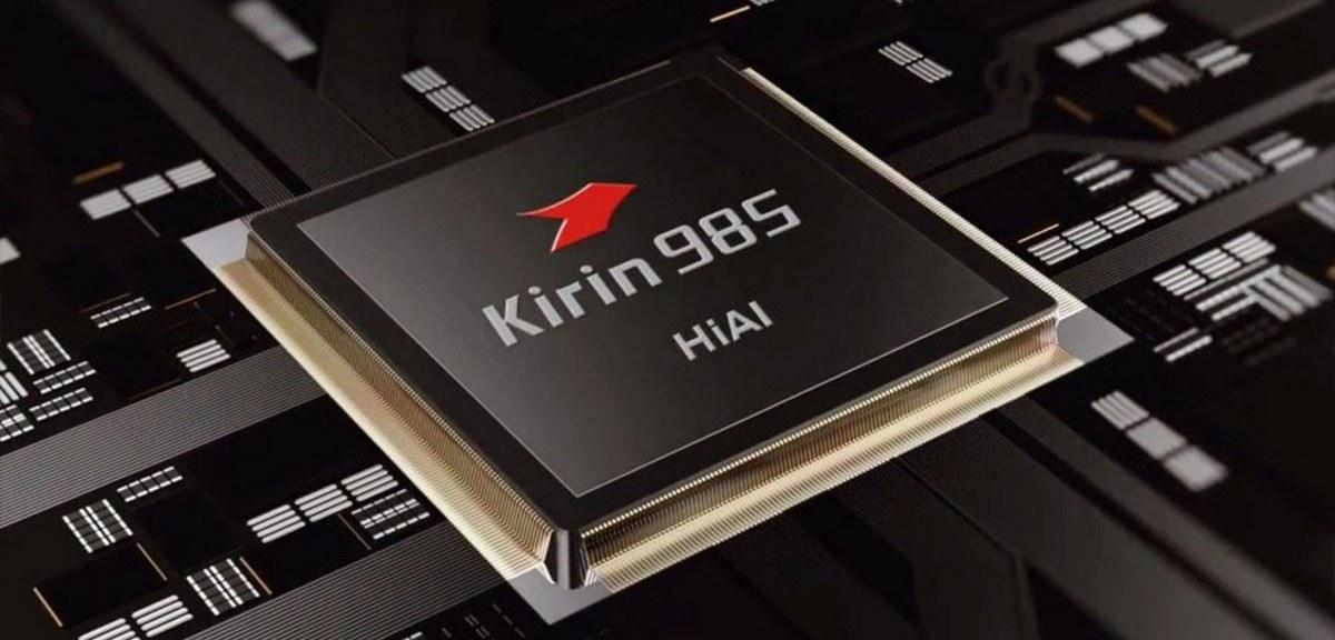 Kirin 985