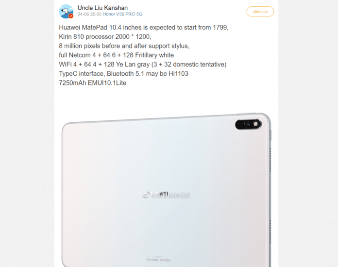 Precio y especificaciones filtradas de la MatePad 10.4 de Huawei