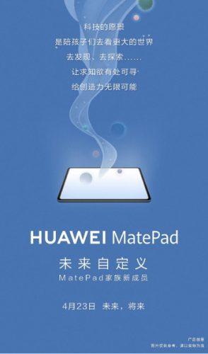 Anuncio de lanzamiento de la Huawei MatePad 10.4