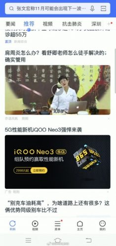 Precio filtrado del iQOO Neo3