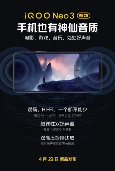 Anuncio de los altavoces estéreo del iQOO Neo3
