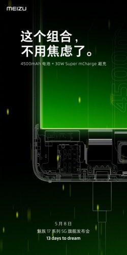 Anuncio de la batería del Meizu 17