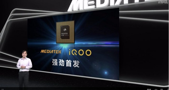 Mediatek lanza el Dimensity 1000+