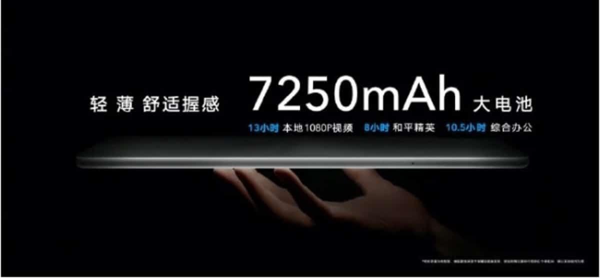 V6 Tablet