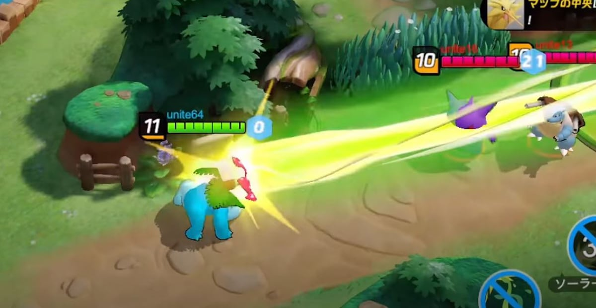 Tencent Games desarrolla Pokémon UNITE