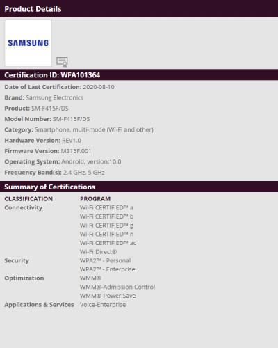 Certificación Wi-Fi® Alliance del presunto móvil plegable barato de Samsung