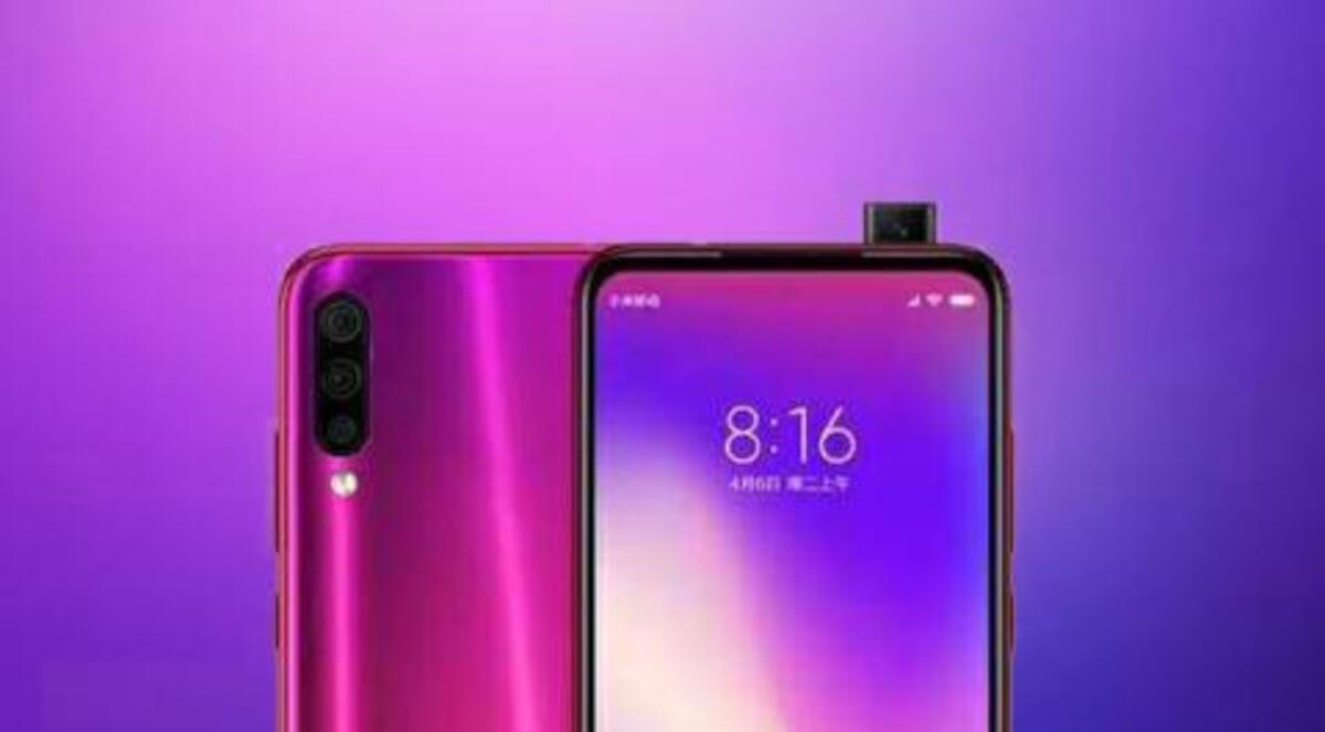 Xiaomi Popup