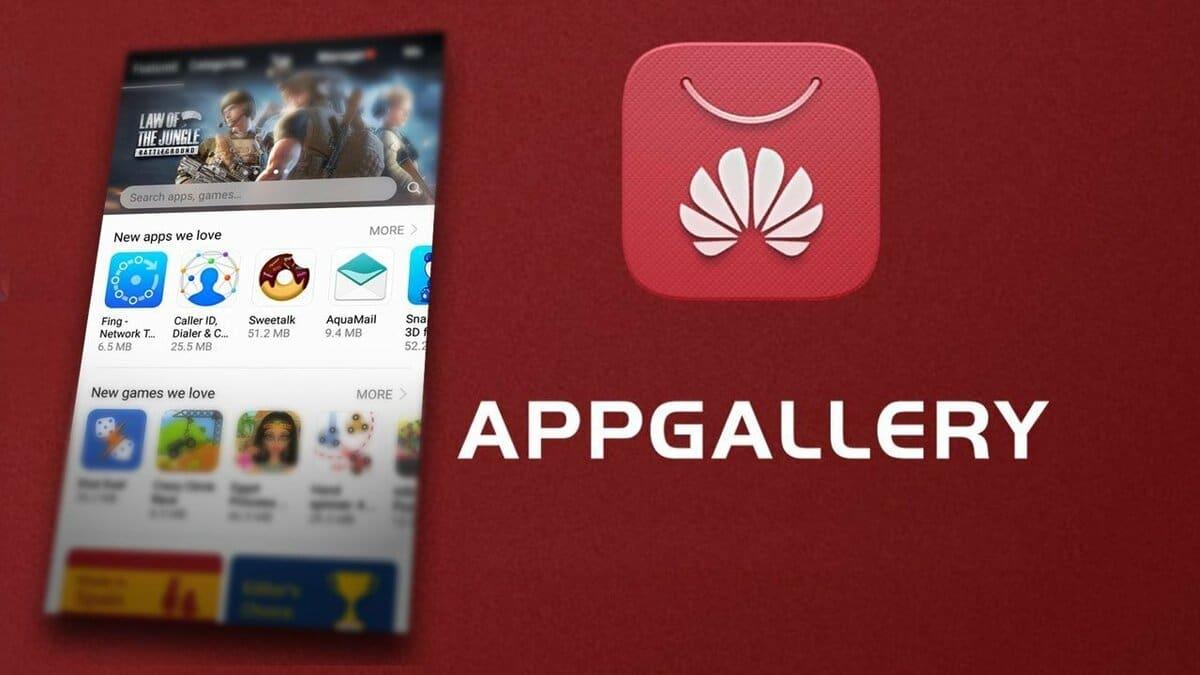 App Gallery