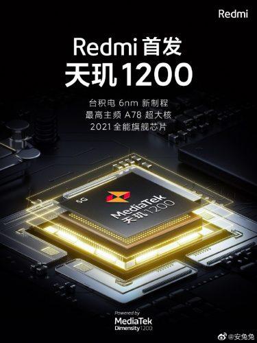 El primer móvil gaming de Redmi será lanzado pronto