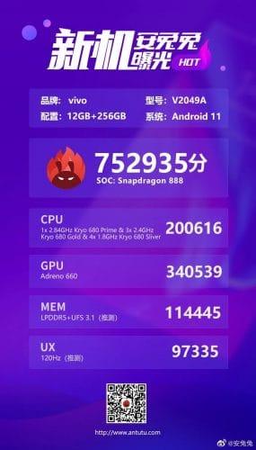 iQOO siete con Snapdragon™ 888 en AnTuTu