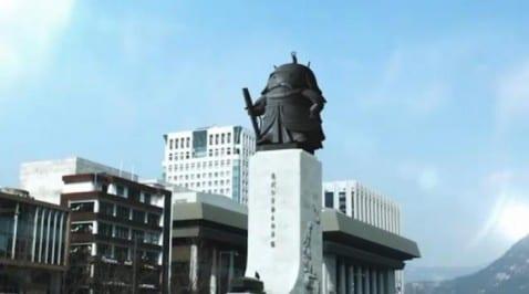 Estatua Líder Android Corea Samsung