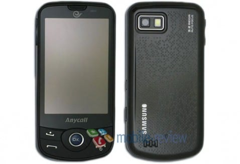 Dos nuevos modelos de Samsung