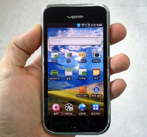 Samsung YP MB2 478x447 Samsung Galaxy Touch, una alternativa Android al iPod Touch