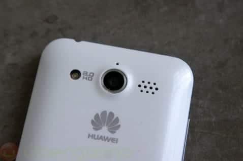 Huawei se lanza en el mundo de los smartphones con un movil de gama media