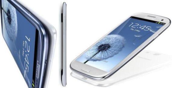 Disponible la ROM para Galaxy S3